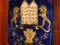 Oldest Torah Cover