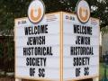 Welcome JHSSC