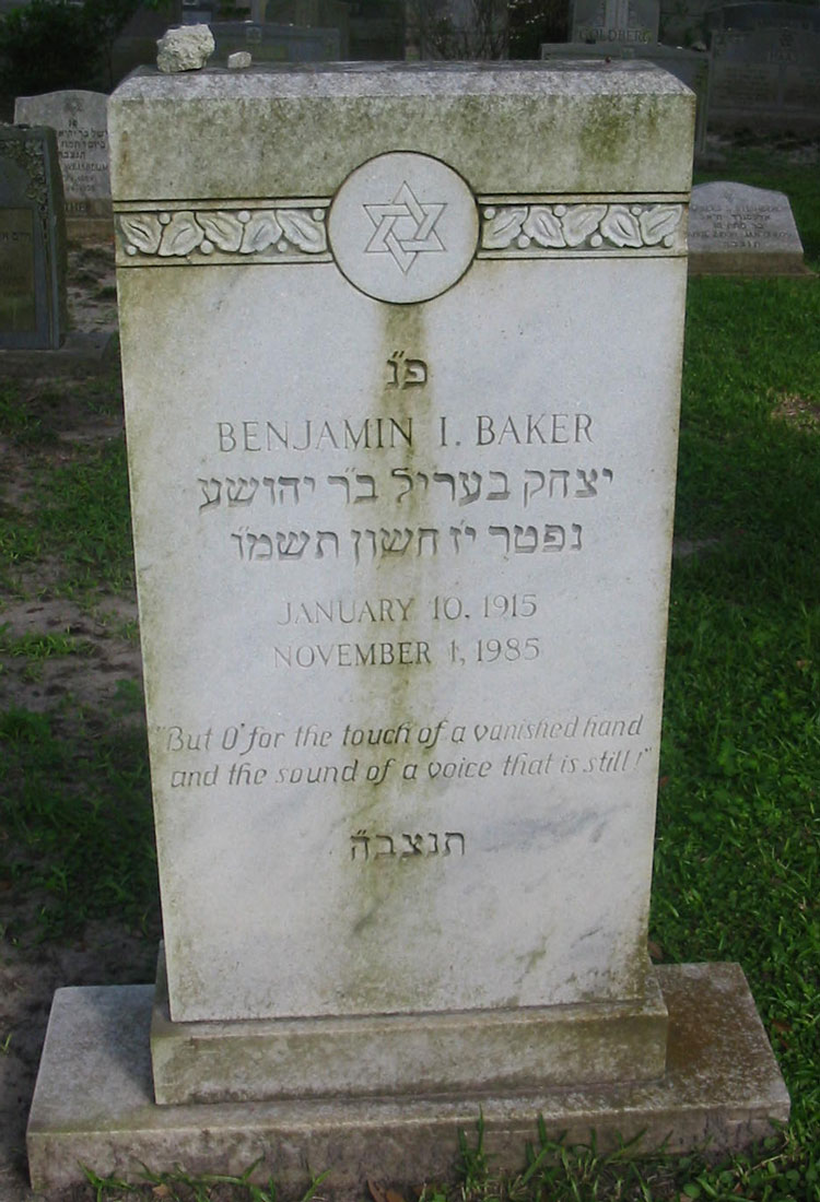 emanu el cemetery jewish historical society of south carolina baker benjamin i