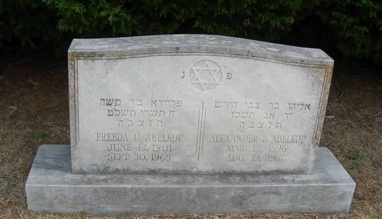 IllinoisGreenville Jewish Dating